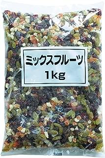 正栄 ミックスフルーツ1kg
