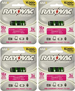 16 x Rayovac Platinum pre-Charged (New Hybrid Replacement) 800 mAh Rechargable AAA NiMH Batteries w/Free Battery Holders (16 Batteries)