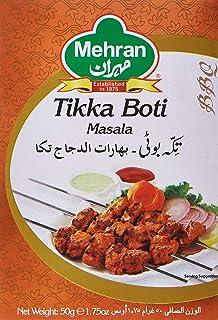 Mehran Tikka Masala Powder - 50 gm (633152001252)