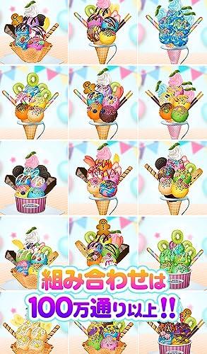 『アイスクリーム屋さんごっこ-お仕事体験知育アプリ』の2枚目の画像