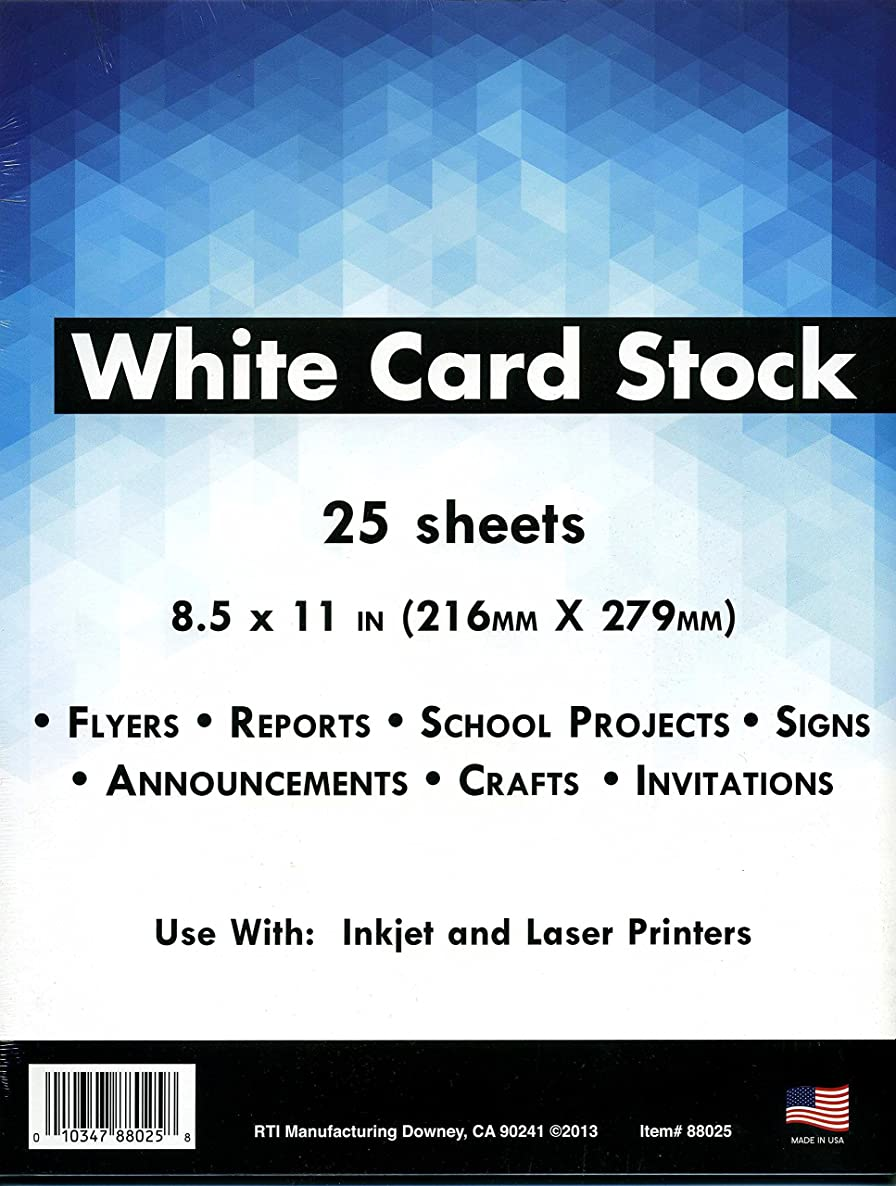 25 Sheets of White Card Stock Paper - 8.5 x 11
