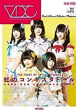 VDC Magazine 012 (Vocal & Dance Collection)