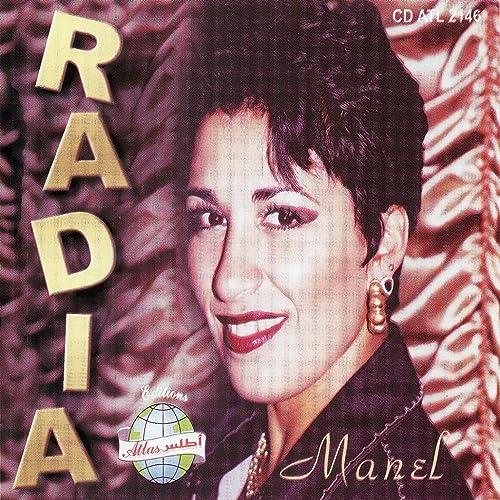 MANEL MP3 RADIA TÉLÉCHARGER MUSIC