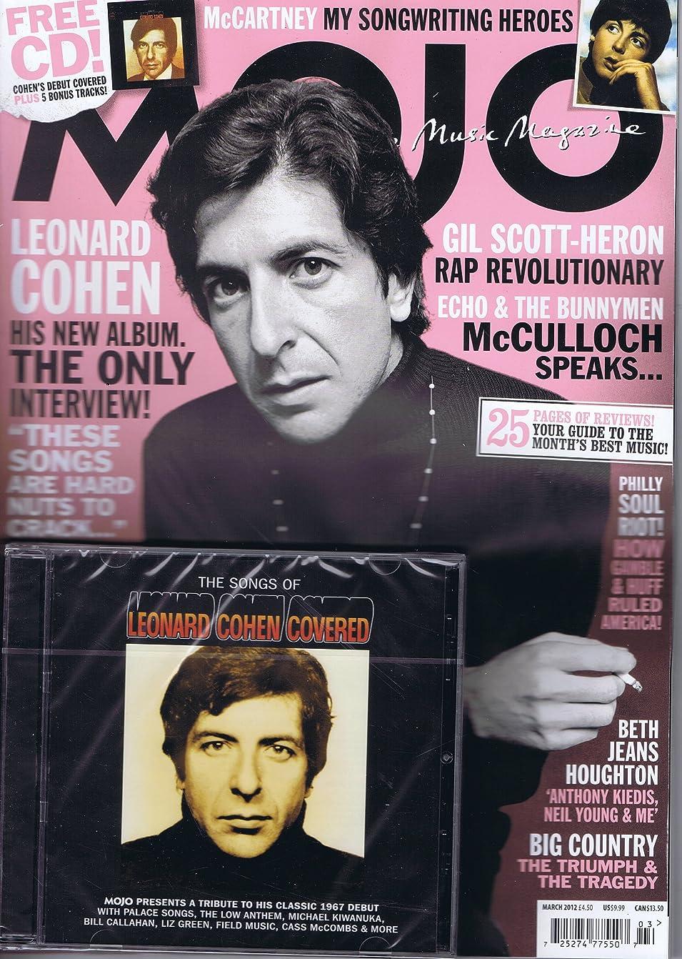 リストストレンジャー年金Mojo [UK] March 2012 (単号)