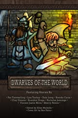 Dwarves of the World Kindle Edition