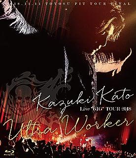 "Kazuki Kato Live ""GIG"" TOUR 2018 ~Ultra Worker~ [Blu-ray]"