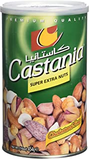 middle eastern mixed nuts