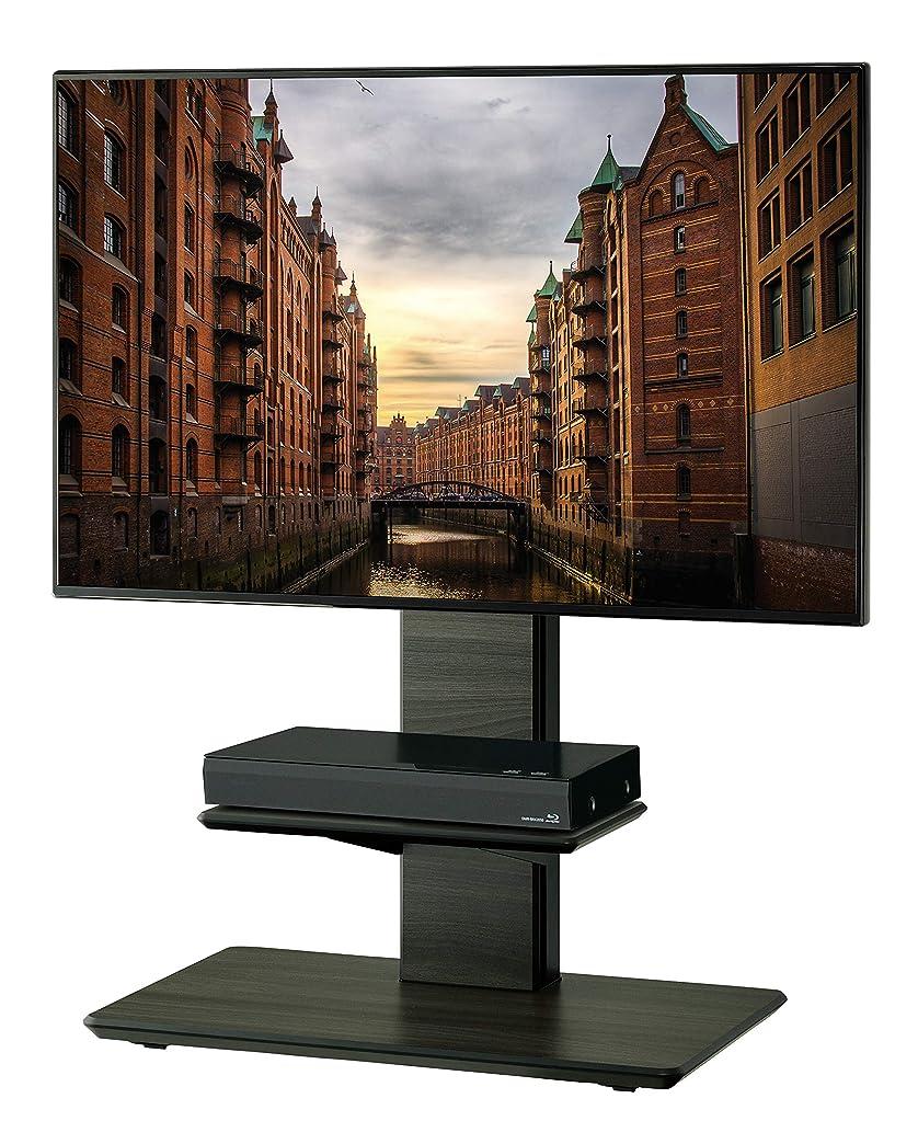 日付確執顔料TIMEZ(タイメッツ)壁寄せテレビスタンド ~50v型対応 高さ調節可能 キャスター付 KF-950