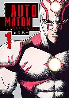 AUTOMATON(1) (モーニングコミックス)