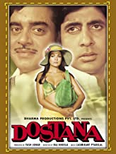 hindi movie dostana amitabh