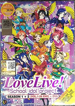 Love live school idol project full movie