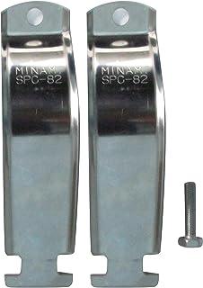 南電機 パイプハンガーサドル SPC-82 ステンレス製 (10個/箱)