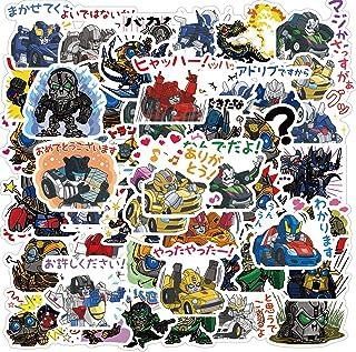 ザ・ヘッドマスターズ トランスフォーマー 日本語 海外アニメ 映画 洋画 シール ステッカー50枚SLB