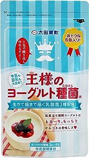 太田胃散 王様のヨーグルト種菌Ⓡ (3g×6包)