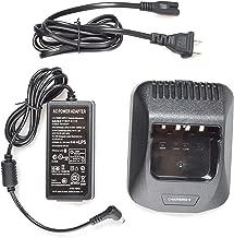 Guanshan KSC-24 Rapid Quick Battery Charger with Power Adapter for Kenwood TK481 TK480 TK390 TK380 TK372 TK370 TK360 TK290 TK280 TK272 TK270 TK260 TK190 Radio