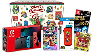 【Amazon.co.jp限定】<ニンテンドースイッチ ホリデーギフトセット>マリオカート8 デラックス+Nintendo Switch 本体 ネオンブルー/ネオンレッド+アクセサリーセット+おまけ付き