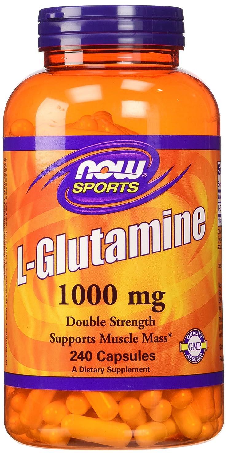 食い違いマティス病んでいるNow Foods, L-Glutamine, 1000 mg, 240 Capsules
