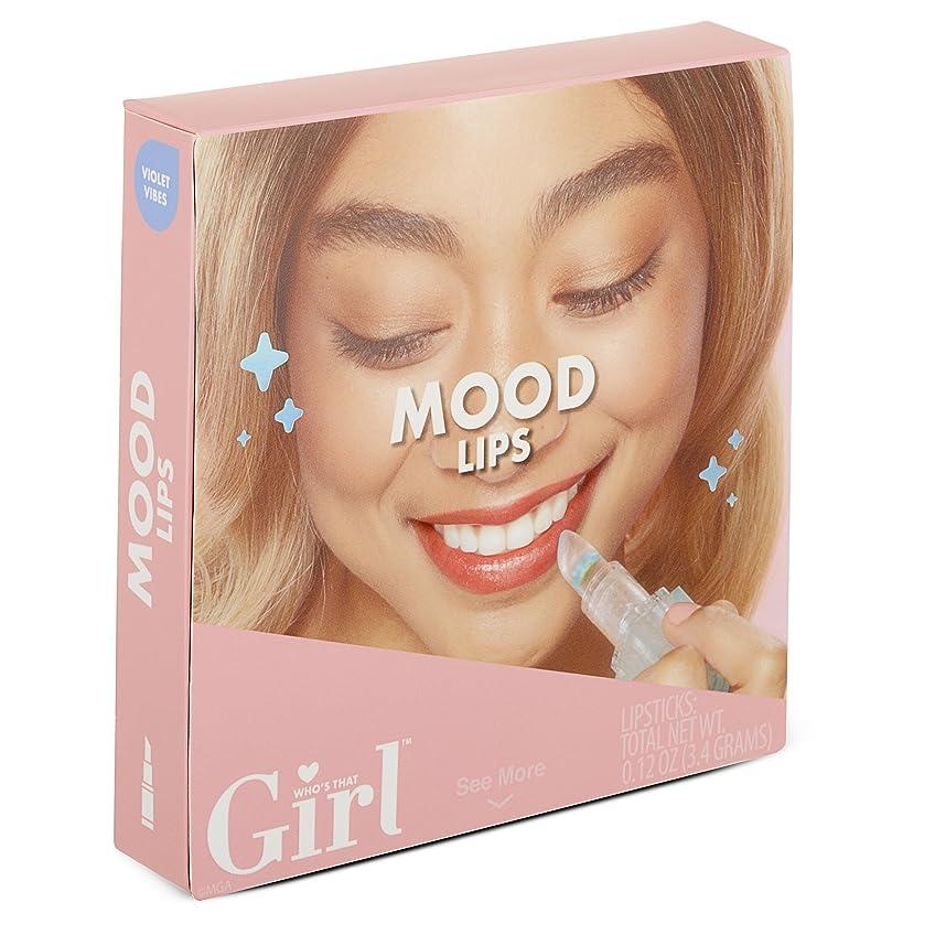 医師衛星間隔Who That Girl Mood Lips-Violet Vibes