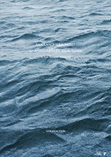 SAKANAQUARIUM2017 10th ANNIVERSARY Arena Session 6.1ch Sound Around [Blu-ray]