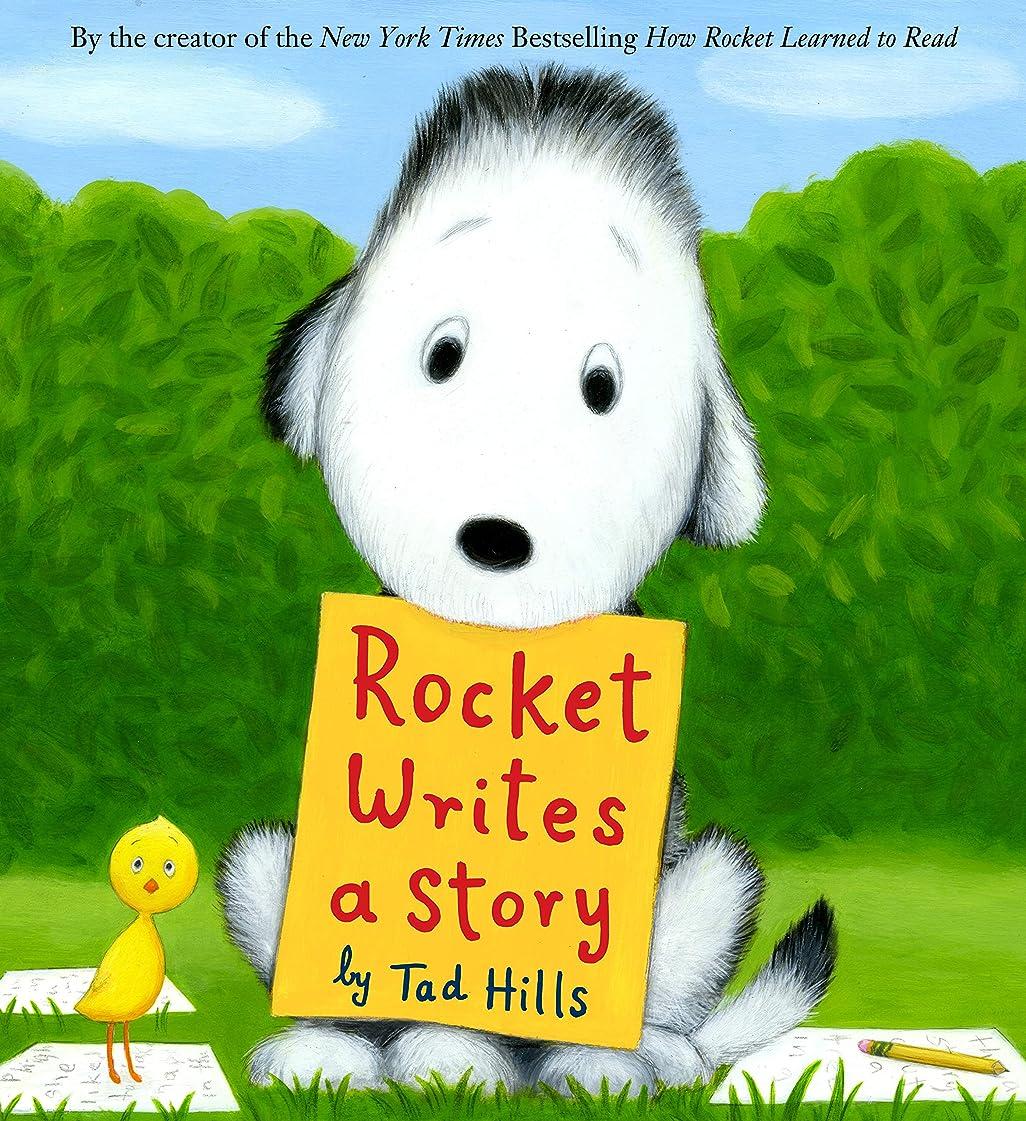 私ベット壁Rocket Writes a Story (English Edition)