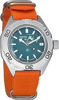 Vostok Amphibian Automatic WR 200m Scuba Dude Dial Mens Self-Winding Amphibia Case Wrist Watch #670059