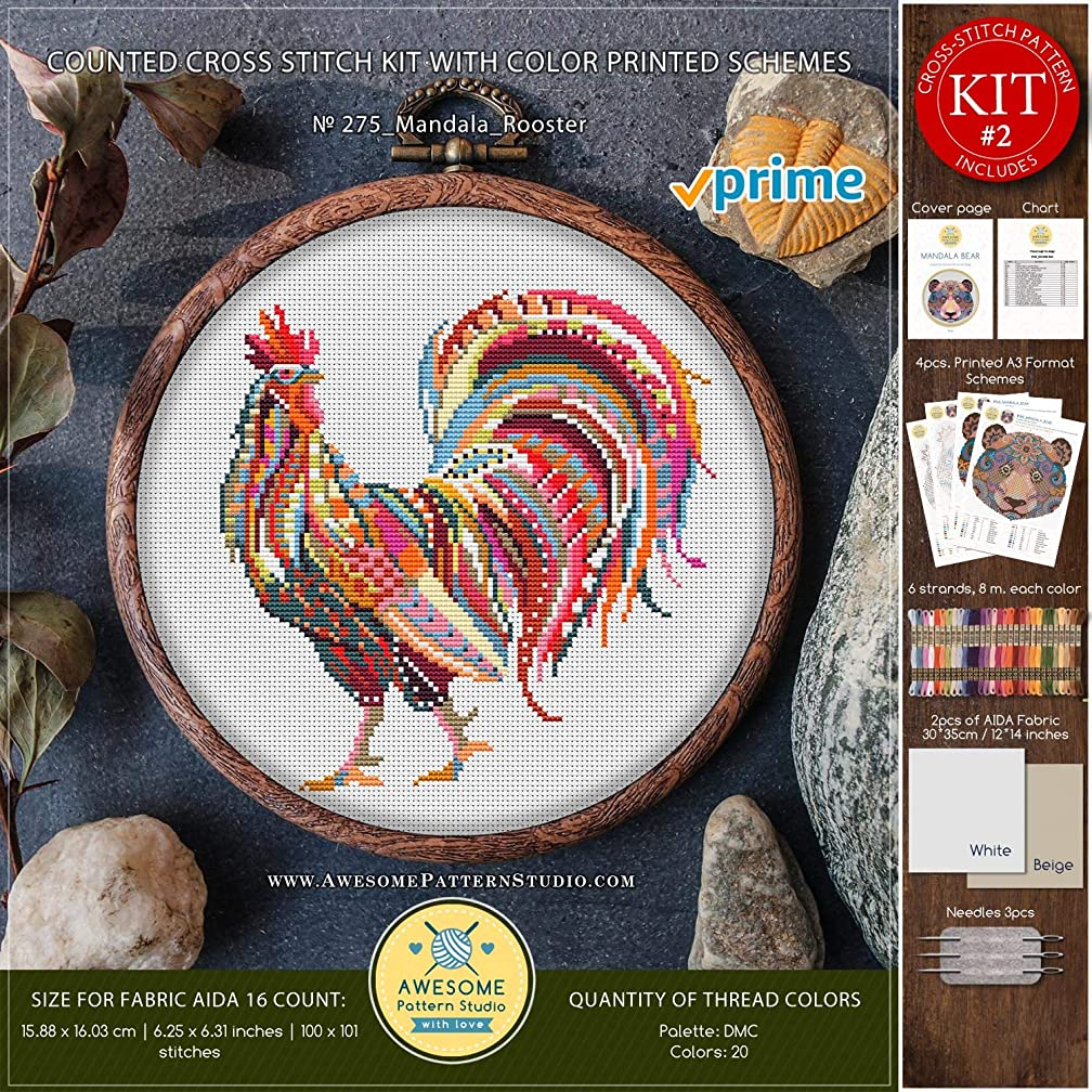 Mandala Rooster #K275 Embroidery Kit | Funny Animals Cross Stitch Patterns | Embroidery Kits | Needlepoint Kits | Cross Stitch Embroidery | Cross Designs