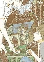 夏にとける秘密の恋【ペーパー付】 (arca comics)