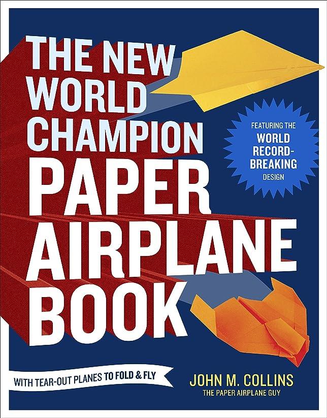 メカニック秘書解体するThe New World Champion Paper Airplane Book: Featuring the World Record-Breaking Design, with Tear-Out Planes to Fold and Fly (English Edition)
