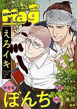Charles Mag vol.19 -えろイキ- Charles Mag -えろイキ- (シャルルコミックス)