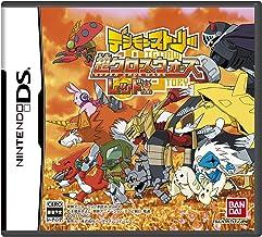 Mejor Digimon Story Super Xros Wars Red Gameplay