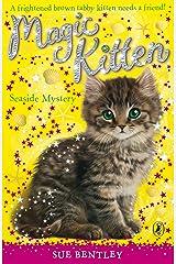 Magic Kitten: Seaside Mystery Kindle Edition