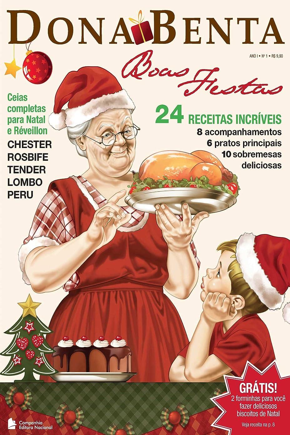 テント靄子羊Dona Benta - Boas Festas: 24 Receitas incriveis (Portuguese Edition)