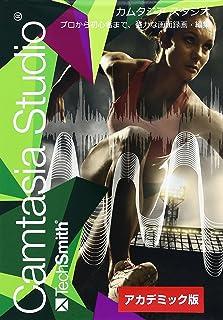 Camtasia Studio 8 Package for Windows Academic