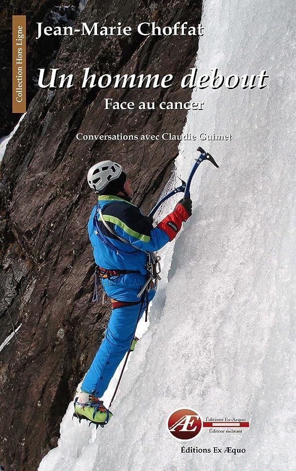 モニター怖がって死ぬセンブランスUn homme debout, face au cancer: Conversations avec Claudie Guimet (Hors Ligne) (French Edition)
