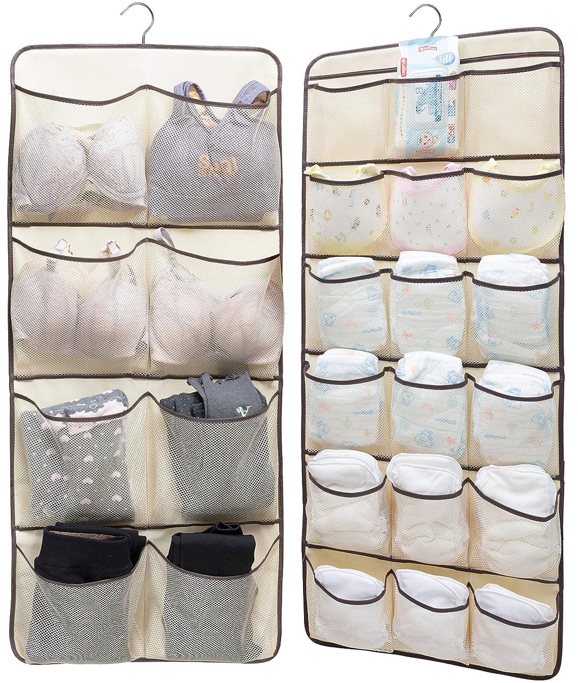 Sleeping Lamb Dual-Sided Hanging Closet Organizer for Underwear, Stocking, Toiletries Accessories, Bra, Sock, 26 Mesh Pockets & Rotating Metal Hanger, Beige