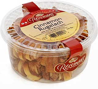Cinnamon Rugelach (Croissant)