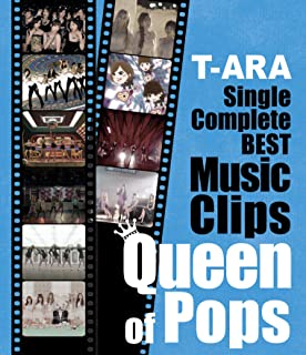 Single Complete BEST Music Clips 「Queen of Pops」 (初回限定盤) [Blu-ray]