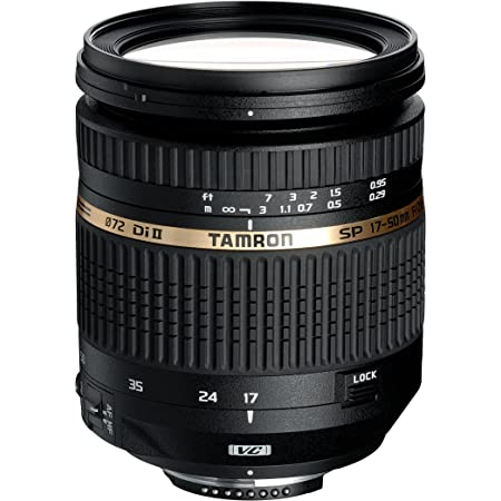 Tamron SP 17-50mm F/2.8 XR Di-II VC LD Aspherical for Canon APS-C Digital SLR Cameras (6 Year Tamron Limited USA Warranty)