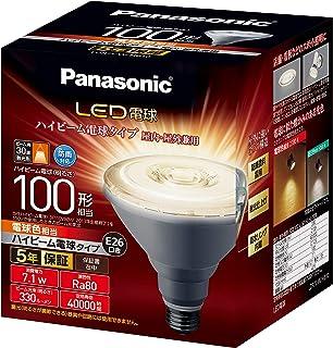 パナソニック LED電球 口金直径26mm 電球100W形相当 電球色相当(7.1W) ハイビーム電球タイプ 密閉器具対応 LDR7LWHB10
