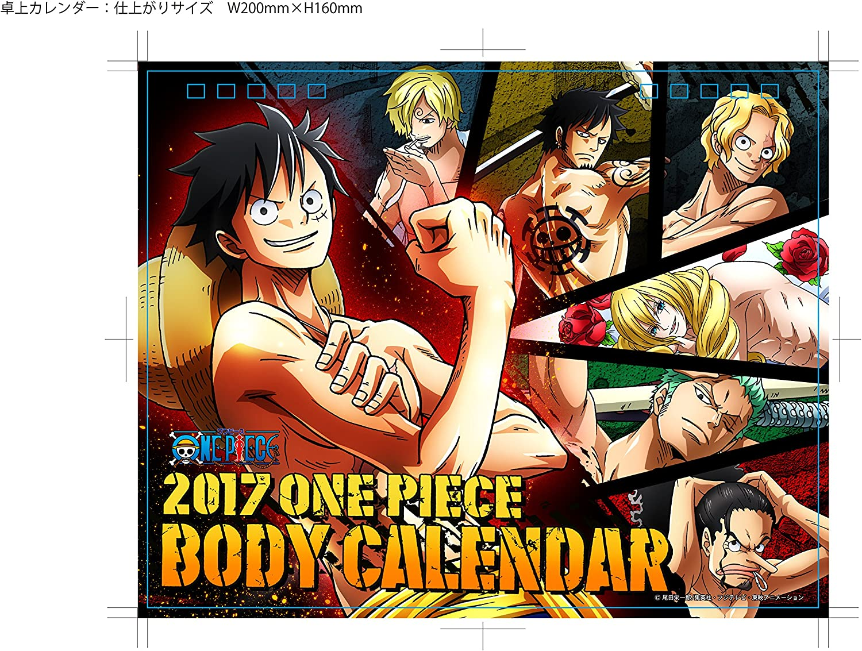 ONE PIECE Body Offizielle Desktop Kalender 2017 [Japan [Japan [Japan importieren] B01KSWHP0M   eine große Vielfalt  1c60e4