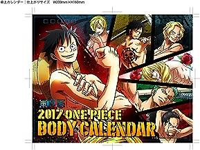 Best one piece body calendar 2018 Reviews