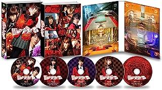 賭ケグルイ Blu-ray BOX(5枚組)