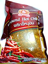 Hot Ground Dried Chili (Prik Pon) 100% From Natural Net Wt 100 G (3.53 Oz) Herbal Brand Nguan Soon