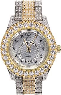 Mens Classic Bling-ed Out Arabic Dial Two-Tone Gold and Silver Watch with Simulated Lab Diamonds   Japan Movement