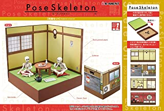 Re-Ment Pose Skeleton Japanese-Style Set