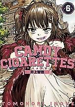 表紙: CANDY & CIGARETTES(6) (ヤングマガジンコミックス)   井上智徳