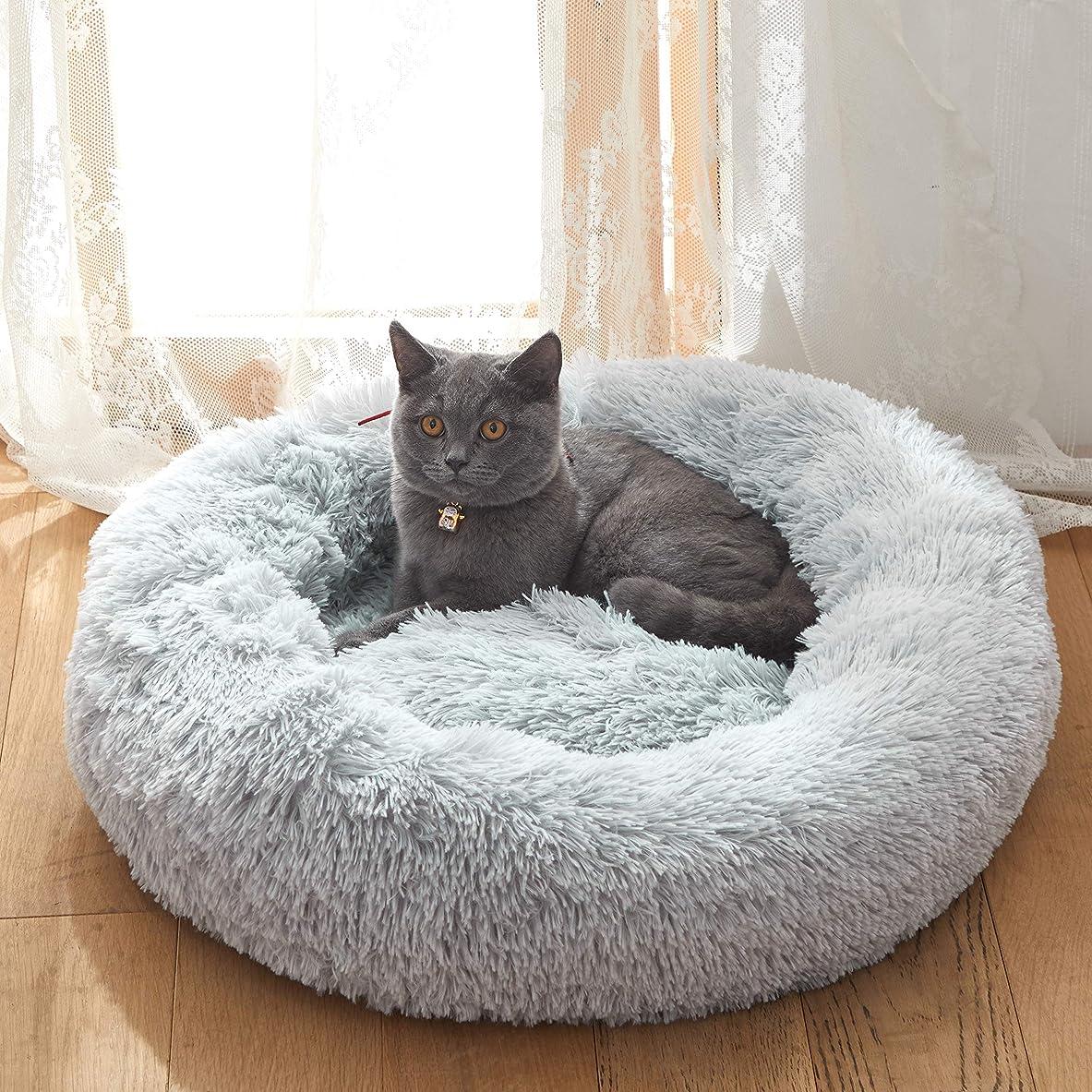 キャラクター代わりの考案するHanacat ペットベッド 犬用ベッド 猫用ベッド クッション 丸型 毛足の長いシャギー ふわふわ 可愛い 小型犬用 キャット用 洗える ライトグレー 直径50cm