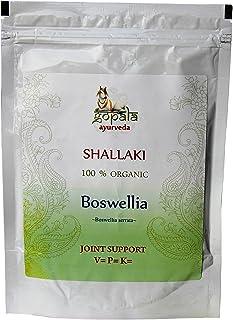 Shallaki (Boswellia serrata) en polvo BIO (250 gr). Planta ayurveda para el dolor artrítico. Regeneración celular. Sumplemento vitamina C natural. Certificado ecológico. 100% Vegano. En polvo (250 gr)