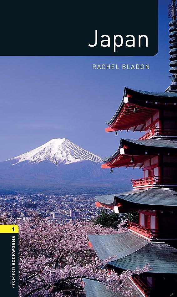 のため届ける海岸Japan Level 1 Factfiles Oxford Bookworms Library (English Edition)