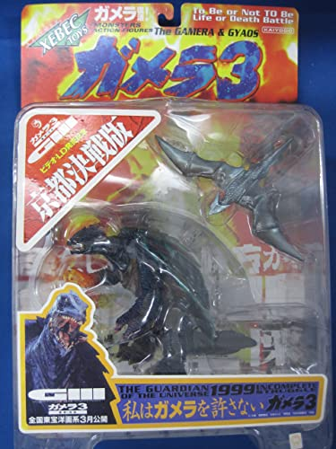 3 video LD commemoration of the release Kyoto decisive battle plate Kaiyodo XEBEC TOYS Gamera (japan import)